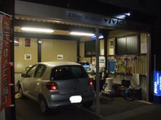 Toyota_v