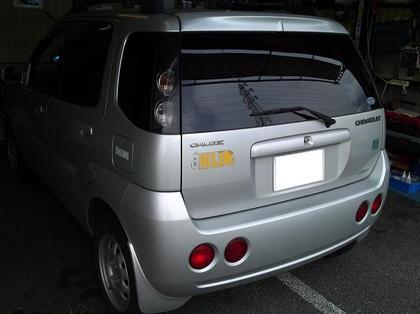 Sn3o0166
